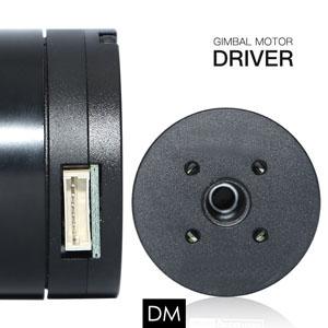 DM4010 Gimbal Motor