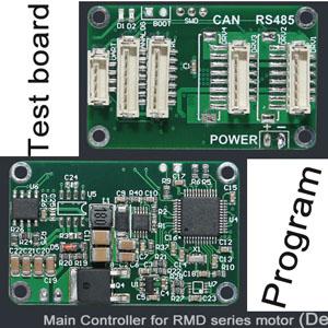 Main Controller for RMD series motor (Development board)